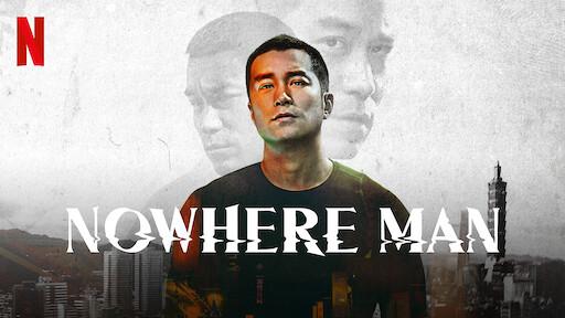 Nowhere Man